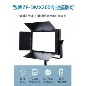 Đèn Led bảng ZIFON ZF-DMX200A