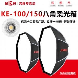 Softbox thao tác nhanh bát giác có tổ ong Jinbei KE-100cm kèm grid tổ ong