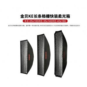 Softbox JINBEI KE-40x180 Grid ( Tổ Ong )