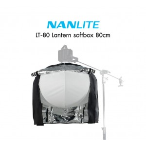 NANLITE LT-80 Lantern softbox 80cm for Forza 300 & 500