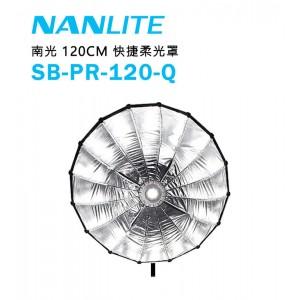 Softbox Parabolic NANLite SB PR120Q thao tác nhanh