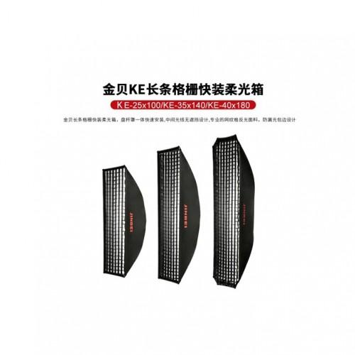 Softbox JINBEI KE-25x100 Grid ( Tổ Ong )